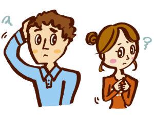 彼氏欲しいのにいるように見られる合コンも苦手で人見知りする