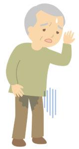 排尿後に少量の尿漏れでズボンにシミができて困る男性の対策!!