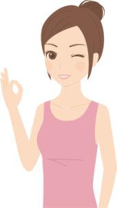加圧シャツ女性用口コミ※圧迫感が苦手な人は合わないかも知れません