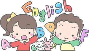 幼児英語学習で成功するために必要な3つの条件!知らないと失敗?