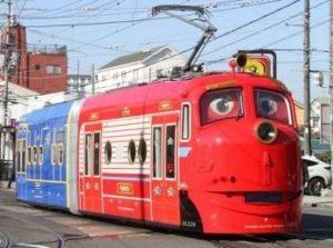 チャギントン電車は岡山で!チケット予約前に注意事項ご確認下さいネ