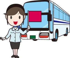 夜行バスの選び方と女性が1人で乗る場合の予約で注意する事はなに?