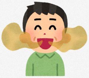 口臭が10秒でスッキリの唾液を出す方法とは!?