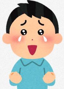泣くと落ち着くのは自律神経の働き!?涙で健康になれるの!?