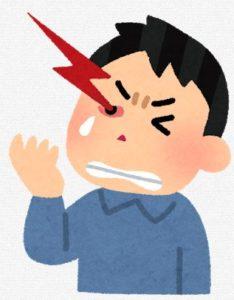 疲れ目で頭痛になったら耳ひっぱり体操で対処する1回1分でОK